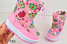 Ботинки дутики  детские зимние на меху на девочку розовые, фото 3