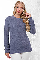 Теплый женский нарядный вязаный свитер с открытым горлом и узорами, большой размер, цвет светлый джинс