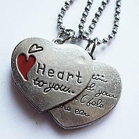 "Парные кулоны для влюбленных ""Сердца""., фото 1"