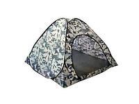 Зимняя палатка Winner 2*2 м для рыбалки и туризма, палатка автомат