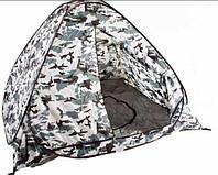 Зимняя палатка 2*2 м белая камуфляжная отстегивающееся дно.