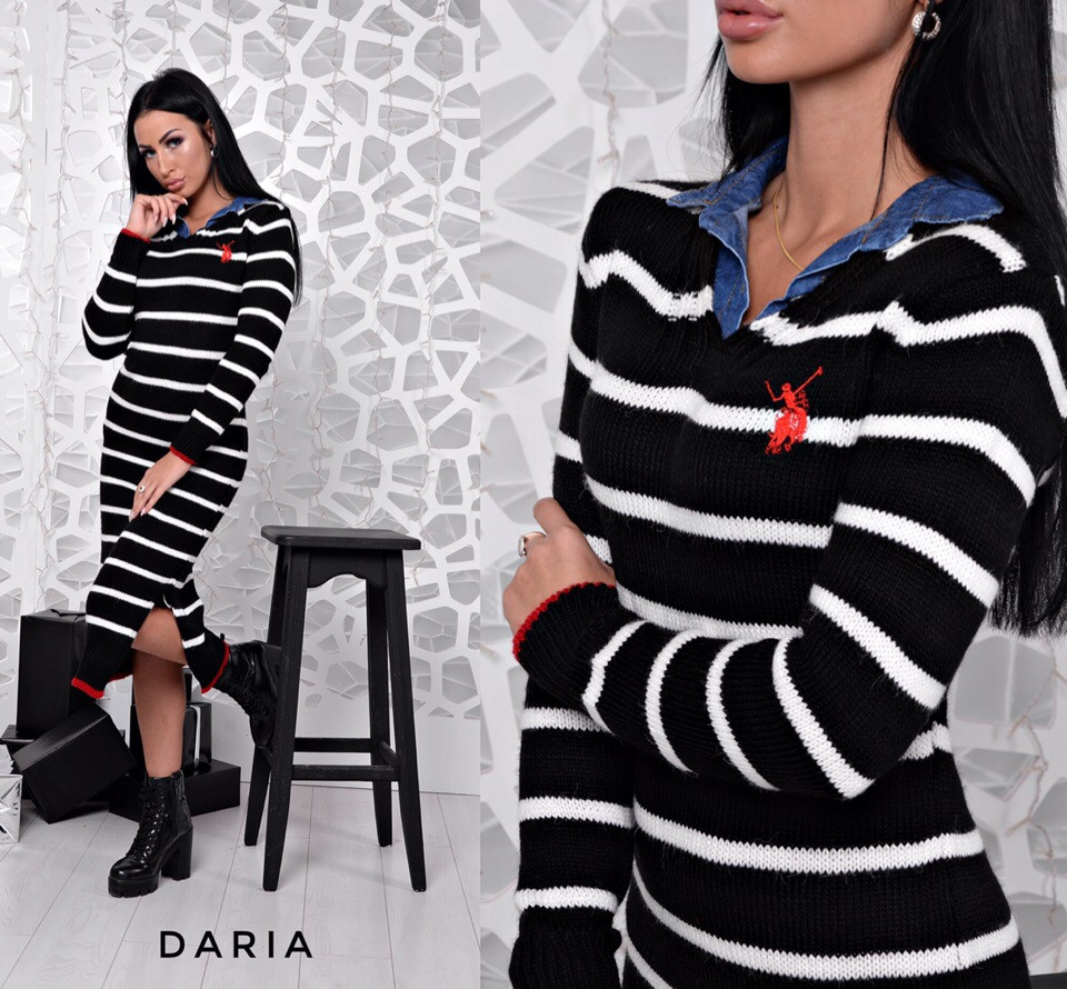 a1f2da6bb4b Полосатое платье Daria - Интернет-магазин