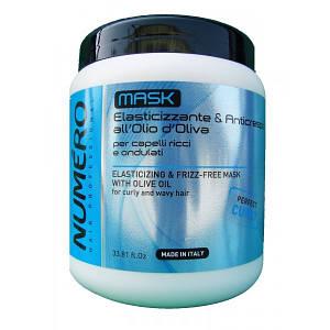 NUMERO Маска для вьющихся волос на основе оливкового масла 1000мл (5102)