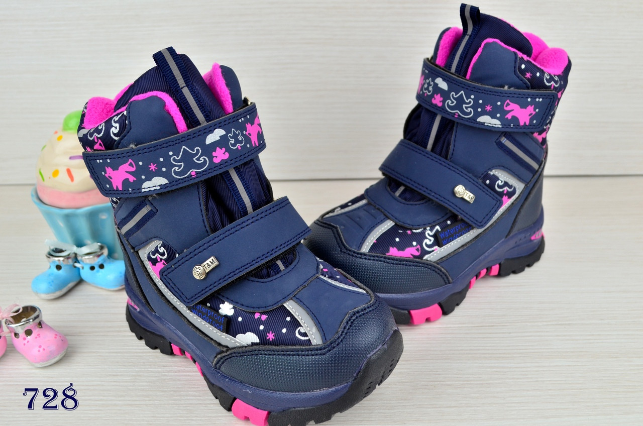 Термо ботинки детские зимние на  меху на девочку