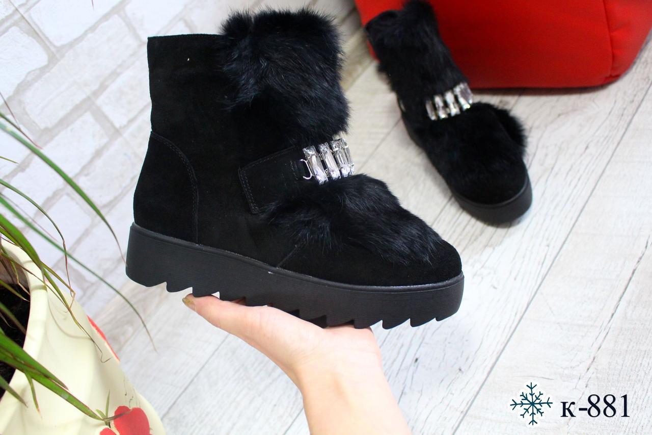 """Ботинки """" Камни""""  Зимние. Натуральный замш, опушка кролик."""