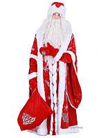 Карнавальный костюм для взрослых аниматоров Дед Мороз Арт.2099