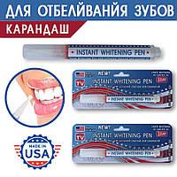 Гель Карандаш для отбеливания зубов с активированным Углем и кокосовым маслом США
