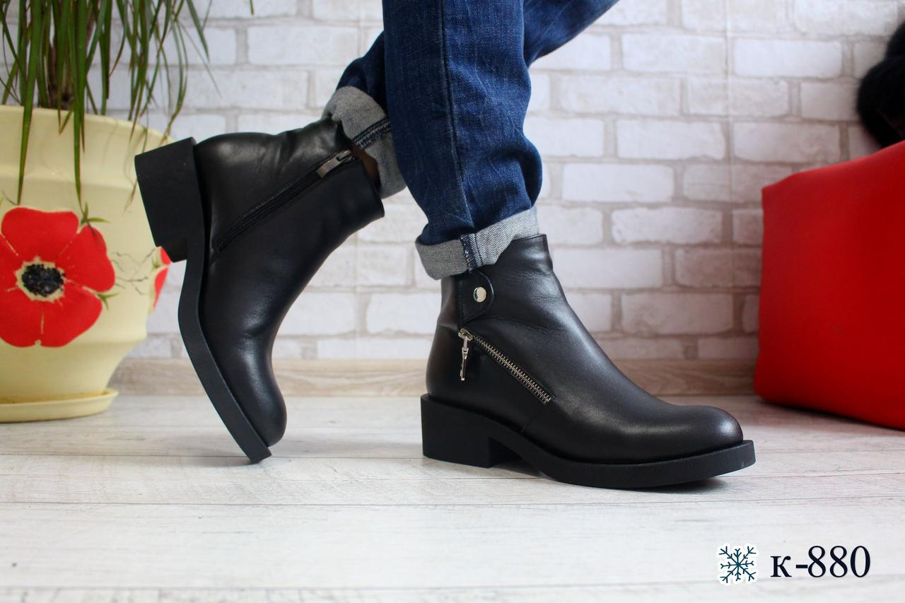"""Ботинки """" Fashion """"  Зимние. Натуральная кожа. (Украина.)"""