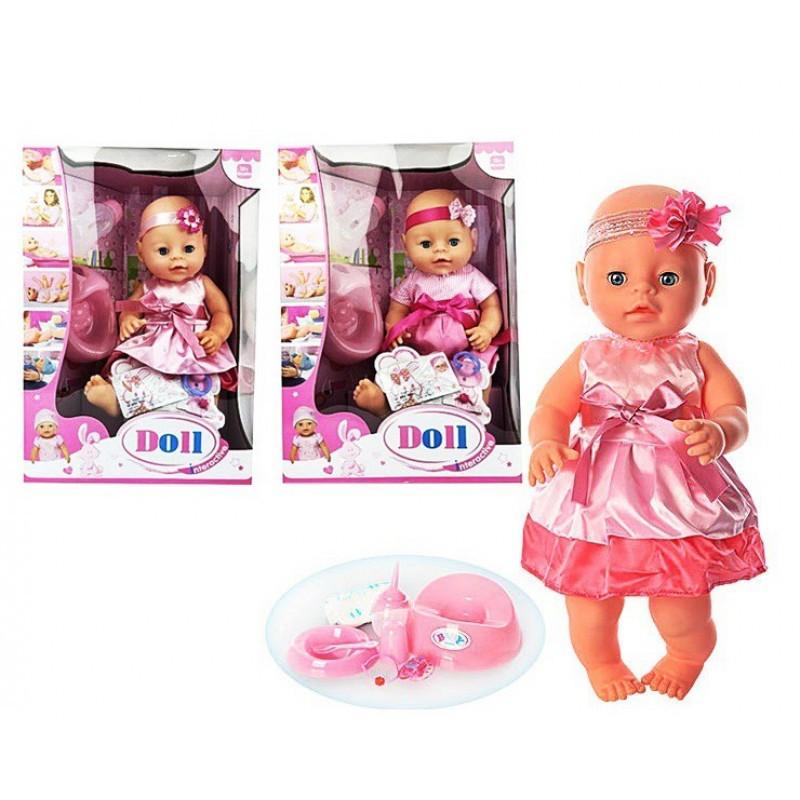 """Пупс YL1710I функциональный """"Baby Born"""""""