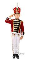 Детский карнавальный костюм Гусара Код.335