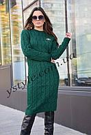 Вязаное платье Ручеек, изумруд, фото 1