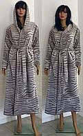 Женский махровый халат под пояс шиншилла 48-54 р, женские длинные халаты оптом от производителя