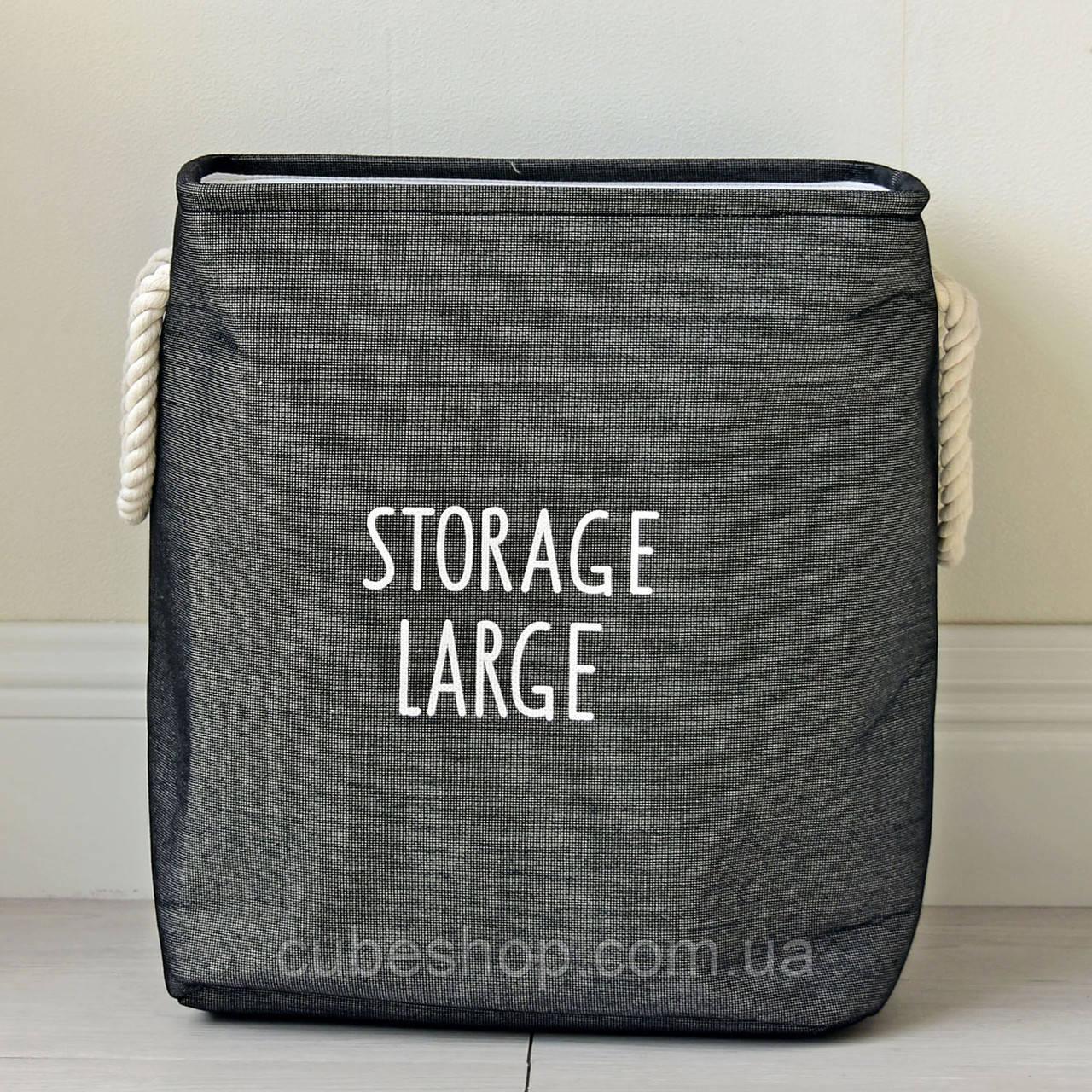Корзина для белья и игрушек Storage dark gray