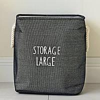 Корзина для белья и игрушек Storage dark gray , фото 1