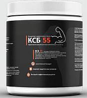KSB-55 - Концентрат Сывороточного Белка (КСБ-55)-банка