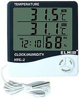Многофункциональный термометр  с выносным датчиком Elmir HTC-2 Белый, фото 1