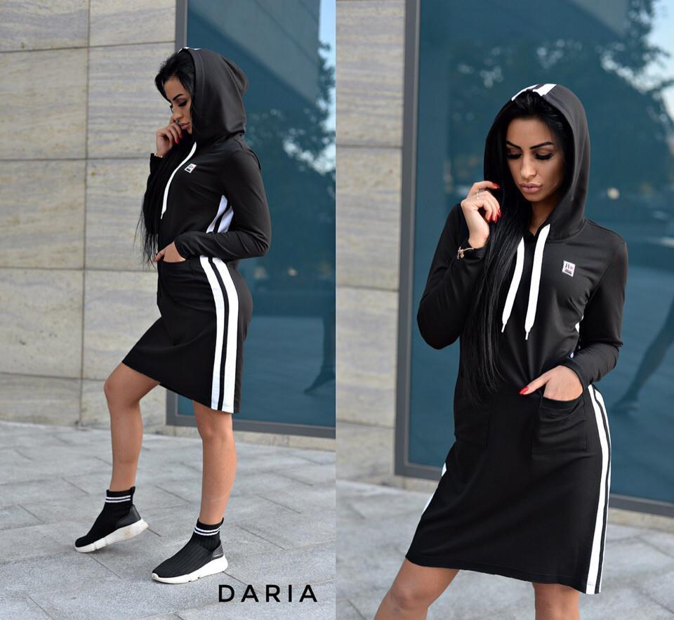 615a12459ad Спортивное платье с капюшоном Daria - Интернет-магазин