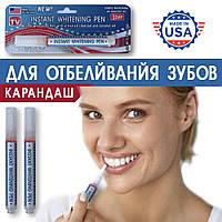 Pro Карандаш для отбеливания зубов Instant Whitening Pen USA