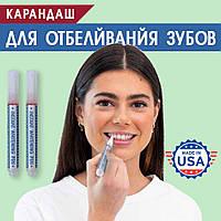 Карандаш для отбеливания зубов США Оригинал
