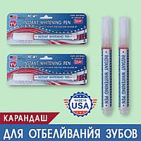 Pro Карандаш для отбеливания зубов с активированным Углем и кокосовым маслом США Оригинал