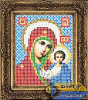Схема иконы для вышивки бисером - Казанская Пресвятая Богородица, Арт. ИБ6-003