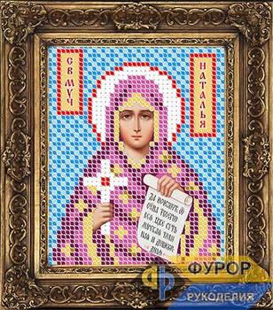 Схема для вышивки бисером иконы Наталья Святая Мученица (ИБ6-013)