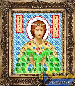Схема для вышивки бисером иконы Надежда Святая Мученица (ИБ6-023)