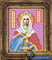 Схема иконы для вышивки бисером - Ирина Святая Великомученица, Арт. ИБ6-018