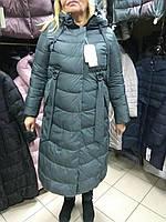 Зимнее длинное пальто пуховик больших размеров Mishele 19092, 48 50 размер, фото 1