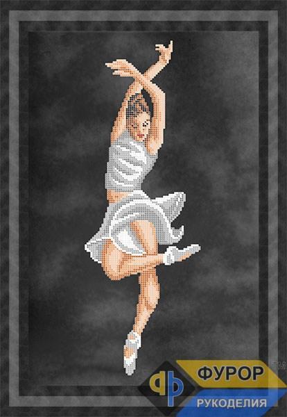 Схема для вишивки бісером картини Балерина (ЛБч3-084-2)