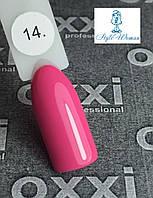 Гель лак OXXI Professional №14 окси