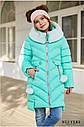 Зимнее пальто на девочку Ясмин с мутоном Тм Nui Very  Размеры 116- 158 , фото 5