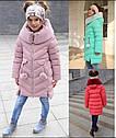 Зимнее пальто на девочку Ясмин с мутоном Тм Nui Very  Размеры 116- 158 , фото 6