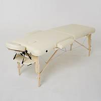 Складной 2-х секционный массажный стол Cleopatra