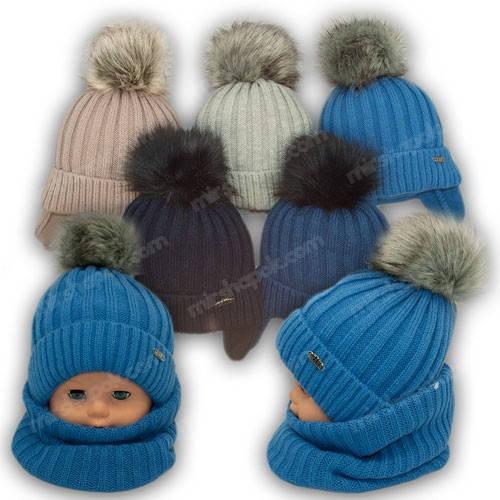 Детский комплект - шапка и шарф хомут для мальчика, р. 44-46