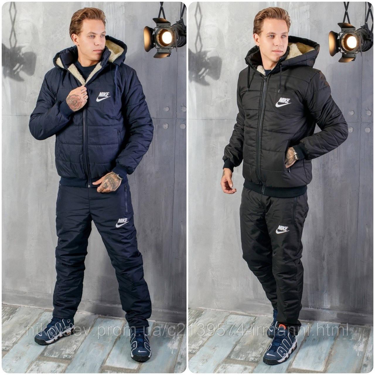 Зимний Мужской Спортивный Костюм Nike - Найк на овчине!