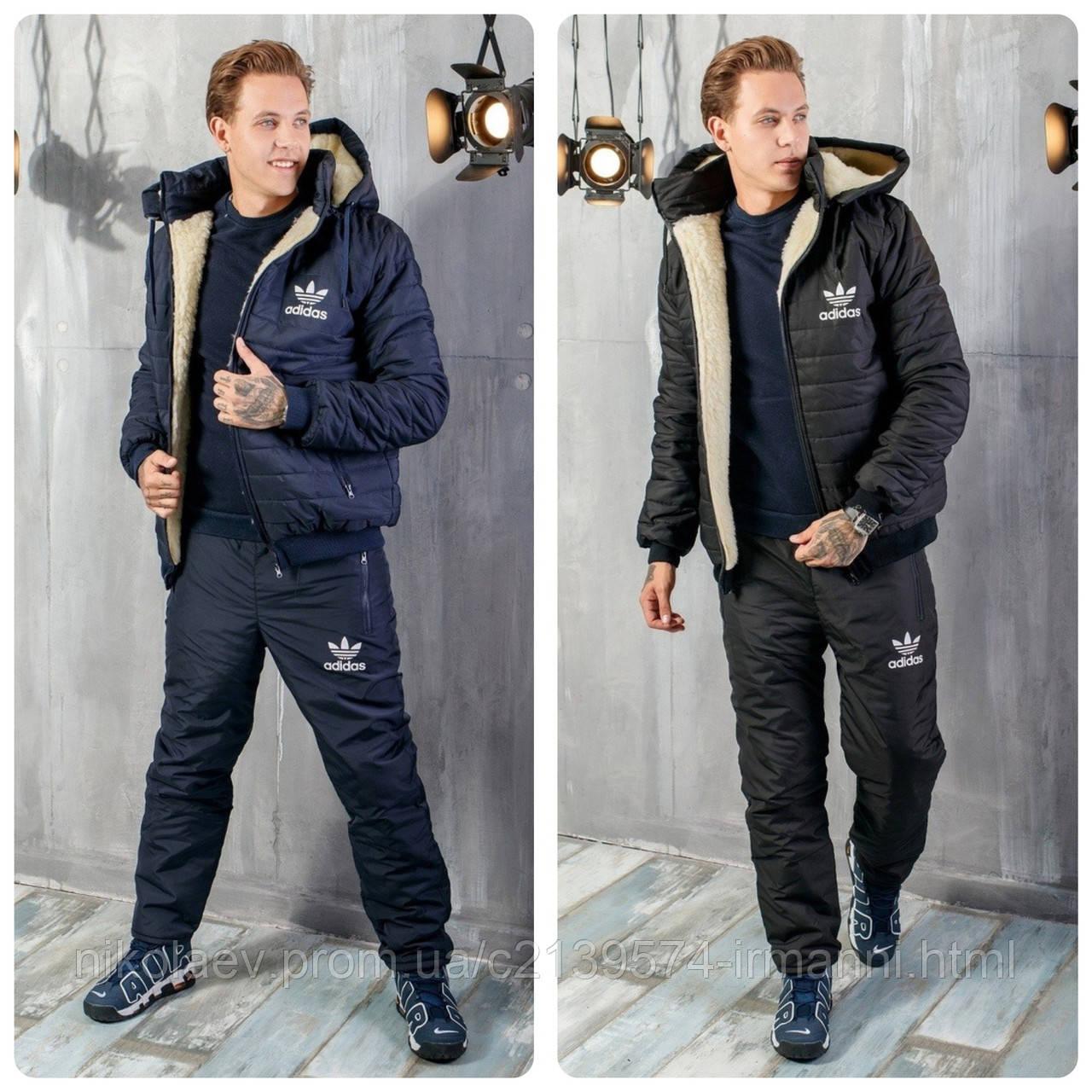 Зимний Мужской Спортивный Костюм Adidas - Адидас на овчине!
