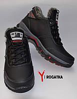 Мужские зимние кожаные ботинки, черные с серыми и красными вставками, прошитые, мех, с железной петлей