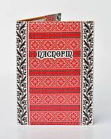 Обложка для паспорта с орнаментом