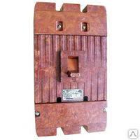 Выключатель автоматический А3792, 630А.
