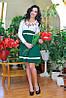 Платье 0680 / зеленый
