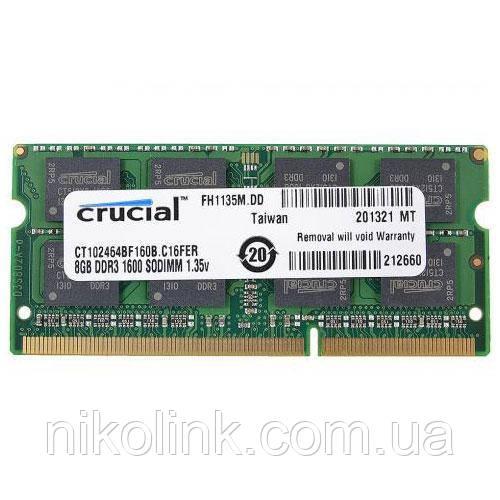 Память Crucial SODIMM DDR3L 8GB PC3-12800 (1600Mhz), 1.35V CL11, (CT102464BF160B)