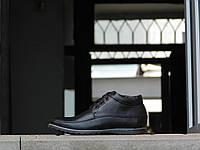 Мужские ботинки VanKristi Черные 10282