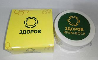 ЗДОРОВ - Крем-воск пчелиный от мастопатии, фото 2