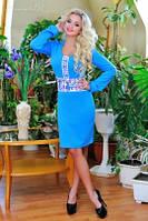 Платье 0678 / голубой