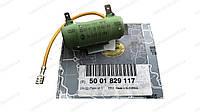 Резистор моторчика печки Renault Magnum (реостат) (5001829117 | 5001829117 RENAULT)