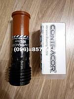 Сопло пескоструйное RTC-6.5 мм, карбид вольфрама, фото 1