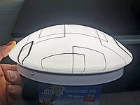 Декоративный светодиодный светильник 9 ват 20 см