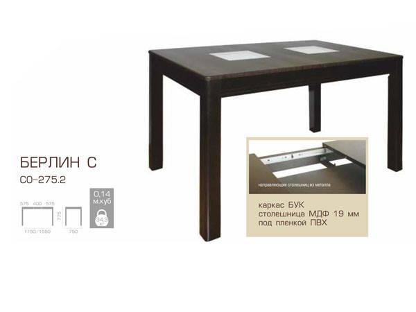 Стол деревянный со стеклянными вставками Берлин С, фото 2