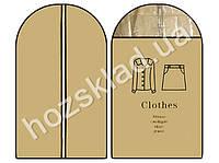 Чехол для одежды ПВХ 60*100см